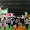 Canton Fair International Pavilion